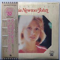 OLIVIA NEWTON-JOHN CRYSTAL LADY EMI EMS-65001,2 Japan OBI VINYL 2LP