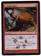 MTG 4X JAPANESE PROMO DCI FOIL DEVIL'S PLAY MINT BUY-A-BOX