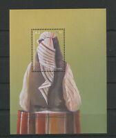 KOSOVO-MNH** BLOCK-COSTUMES-2011.