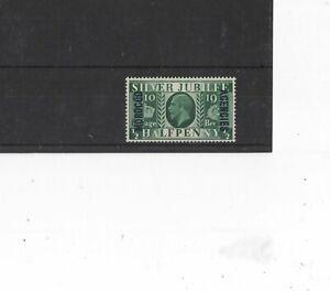 MOROCCO AGENCIES , 1935, SG62 1/2d GREEN, MH