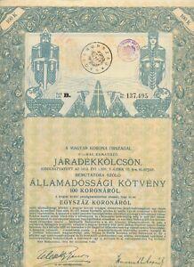 Hungary 1914+ 1917, Two Different 6% Verzinsliche, Decorative, Renten-Anleihen