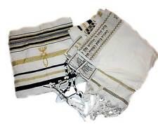 Black and Gold Messianic Sign Jewish Christian Tallit Prayer Shawl & Talis Bag