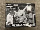 + 2014 S.H.MonsterArts Bandai Tamashi Nations Godzilla Effect 2