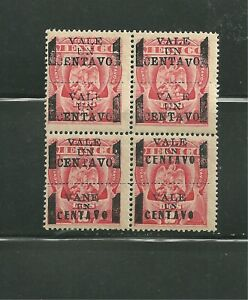 MEXICO 1914 DENVER WITH OVP BLOCK OF FOUR NH, OGTHESE STAMPS WERE NOT OFFI(O653)