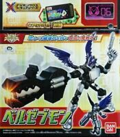 Bandai Digimon Digital Monsters Xros Wars Digi-Fusion 06 Beelzemon action figure