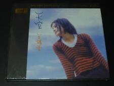 天空 Faye Wong Wang 王菲 王靖文  XRCD