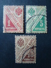 RUSSIA 1918 URSS CCCP SERIE COMPLETA USATA N. M1-M3 CAT. € 20