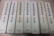 Nihon Budo Zenshu 7vol Set Kenjutsu Kyujutsu Ninjutsu Jujutsu Jojutsu Karate