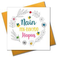 Welsh Granny Birthday Card, Penblwydd Hapus Nain, Birds, Pompom Embellished
