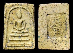 Phra Somdej Toh Wat Rakhang OLD Thai Amulet  Antique