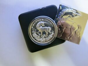 1994 1 oz China Silver Unicorn 10 yuan with box and coa chinese coin
