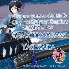 Touken Ranbu -ONLINE- Yamatonokami Yasusada Original Katana Replica