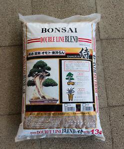 Hard Akadama Japanese bonsai soil Small (Blend)   4 to 5 mm   20Lb, 13Liter