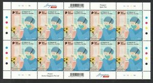 SINGAPORE 2021 VIRUS 19 A TRIBUTE TO FRONTLINE HEROES 1ST LOCAL (NURSE) SHEET