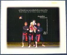 Thailand 2009 Puppentheater 3-D Puppet Show Block 236 B Imperf Postfrisch MNH