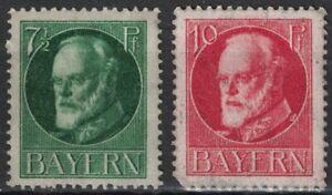 GERMANY BAVARIA:1914-20 SC#97-98 MHOG King Ludwig III R98