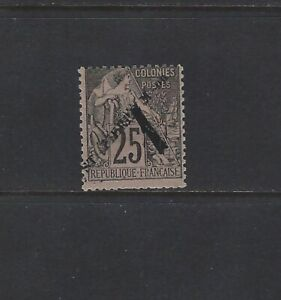 ST. PIERRE & MIQUELON - #45 - SURCHARGE USED STAMP (1892)