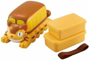 New My Neighbour Totoro Catbus Shaped Lunch Box Case Container Bento Skater