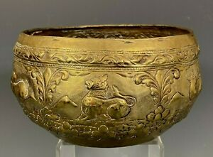 Burma Burmese Brass Bowl Decorated w/ Seven Animals within cartouche ca. 19th c
