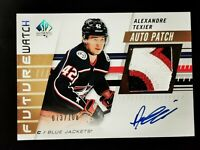 ALEXANDRE TEXIER 2019-20 SP Authentic Future Watch Auto Patch /100 #182 FWAP