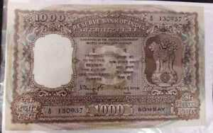 1000 RUPEES , Republic India , Sign -  Sen Gupta - Big size banknote