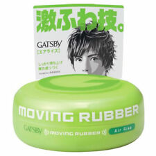 [GATSBY] Moving Rubber Hair Styling Wax AIR RISE 80g JAPAN NEW