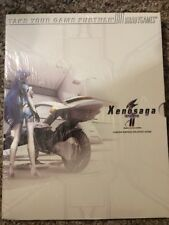 Xenosaga 2 Limited Game Guide With Soundtrack Sealed New