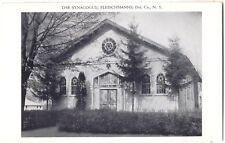 Fleischmans NY - SYNAGOGUE - Judaica Postcard