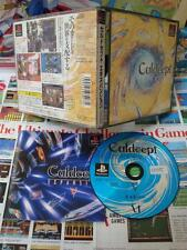 Playstation PS1:Culdcept - Expansion [TOP RPG / YUZO KOSHIRO] COMPLET - Jap