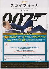 JAMES BOND SKYFALL 2012  2-SIDED JAPANESE MERCHANDISE FLYER
