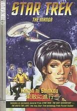 Star Trek The Manga Vol 2 by Kakan Ni Shinkou (Paperback)