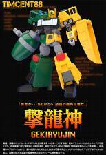 Bandai Super Minipla The King of Braves Gaogaigar GEKIRYUJIN FURYU RAIRYU Model