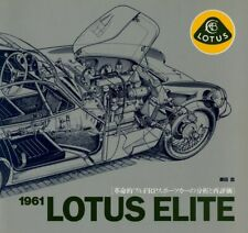 [BOOK] 1961 Lotus Elite coventry climax FEW restore Japan