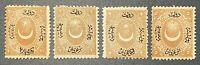 Turkey Ottoman 1867 Star and Crescent Type II Postage Due Stamps, SG #D29/D33