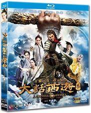 Chinese Odyssey: Part Three (2016) [New Blu-ray] Hong Kong - Import