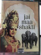 JAI MAA SHAKTAI (USA, DVD) Devotional Hindi Goddess Film; English Subtitles