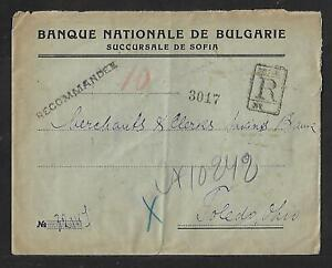 BULGARIA TO USA MULTIFRANKED BLOCK COVER 1929
