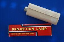 Kondo Projection Lamp 230V 300W. Projektionslampe.
