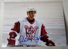 Detroit Red Wings Ilari Filppula Auto Grand Rapids Griffins 8x10 Photo Valtteri