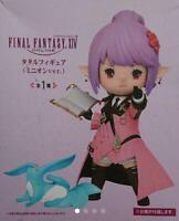 Taito Square Enix figure Final Fantasy XIV 14 Tataru  Minion Ver. Carbuncle F/S