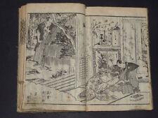 "STORY OF REVENGE "" Adauchi Kidan"" Japanese History / Japan / Vintage Book / 1805"
