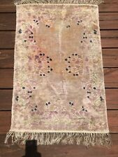 Vintage Chinese Hand Knotted Natural Silk Rug 3 X 2