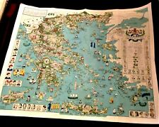UNIQUE VINTAGE GREEK LITHO ROYAL POLITIKAL HISTORICAL MAP FROM EARLY 60s