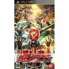 Used PSP Ultra Rider Climax Heroes inclusion benefits: First original card bundl