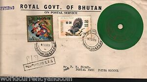 BHUTAN 25 CHETRUM 1977-1981 RECORD PHONOGRAPH STAMP RARELY POSTAL USED COVER