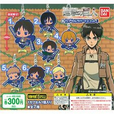 ATTACK ON TITAN CAPSULE RUBBER MASCOT KEY / PHONE STRAP BANDAI NEW FREE POSTAGE