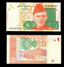 PAKISTAN IN MIDDLE EAST, 1 PCE OF 20 RUPEES 2012,  P-55,  UNC FROM BUNDLE