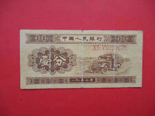 PRC 1953 Communist CHINA banknote  1  Fen P-860 REAL !