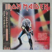 "IRON MAIDEN ""HEAVY METAL ARMY"" EMS-41004 EP Vinyl Pressing Japan OBI"
