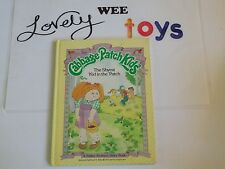 1984 Cabbage Patch Kids Storybook - The Shyest Kid in the Patch - EXCELLENT